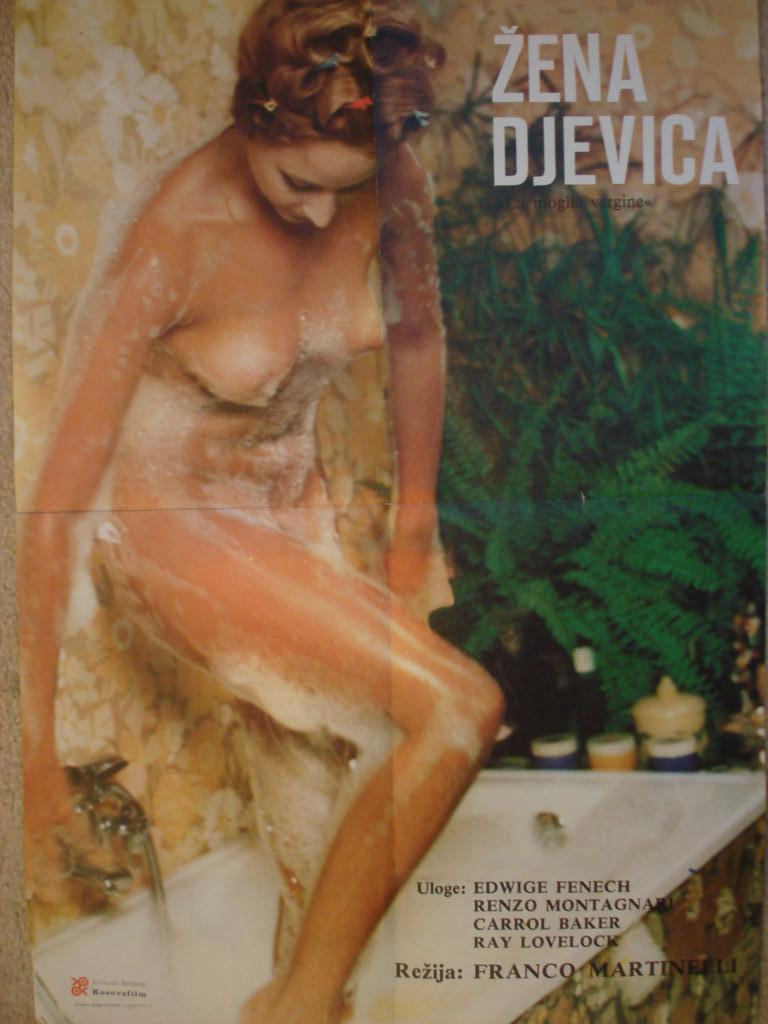 The Virgin Wife Yugoslavian poster