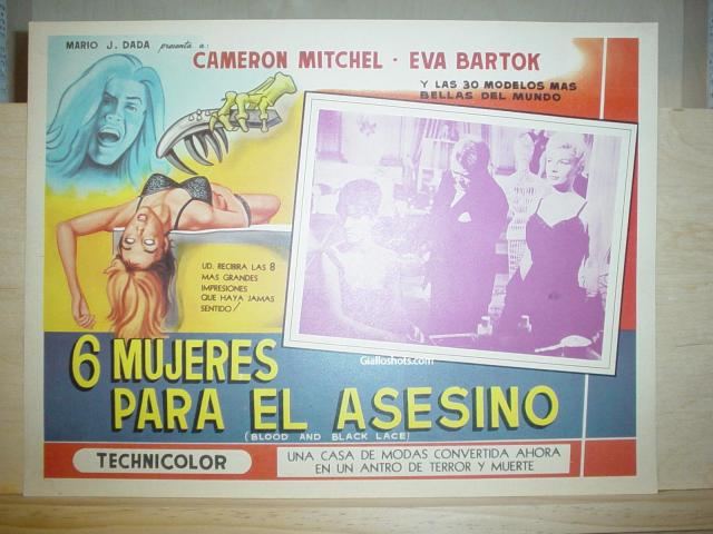 Blood and Black Lace Mexican Lobby Card 1